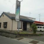 東鳥生倉庫2