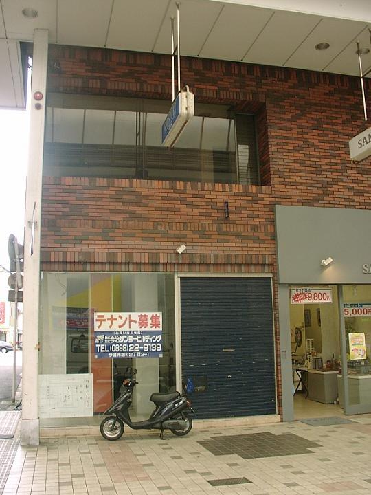 テナント大澤畳店店舗